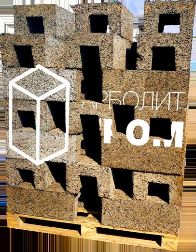 АрболитПром-1м3-U-образныхблоков-500×200×300-в-Улан-Удэ